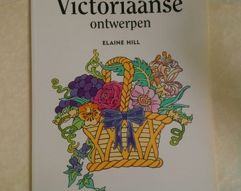 Victorian Style Stencil patterns book - Craft book Victorian design - Victoriaanse Ontwerpen - pattern for stencil, embroidery, and craft
