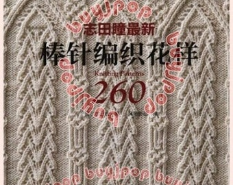 Chinese Edition Japanese Knit Craft Pattern Book Haute Couture Knitting 260 Vol 11-20 SS Vol 1-7 Hitomi Shida * NEW