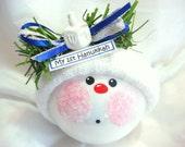 1st Hanukkah Ornament White Dreidel Townsend Custom Gifts