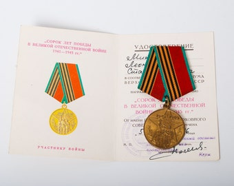 Vintage badge medal 40 Years of Victory in the Great Patriotic War 1941-1945 from Soviet Union, USSR