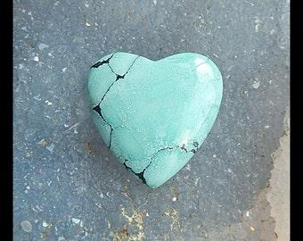 Turquoise Heart Gemstone Cabochon,28x29x5mm,6.3g
