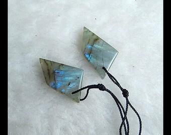 Labradorite Gemstone Earring Bead,26x13x5mm,4.8g