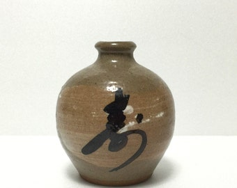 Vintage 1970s studio pottery weed pot bud vase, Amthor Imports, calligraphy design, made in Japan