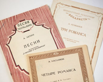 Old romances music notebooks from Soviet time, set 3 music sheets for vocal piano 1947\57, Russian songs movie About Moscow, sheets framing