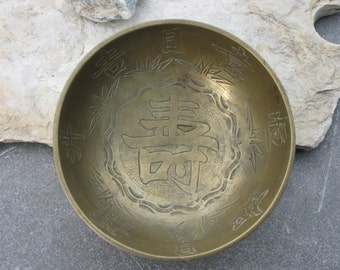 Old brass dragon bowl from China  OB023