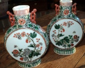2 Vintage Vases with a Green China Stamp, A Pair of Transfer print ceramic vases with hand painted finishes in Good Vintage Condition
