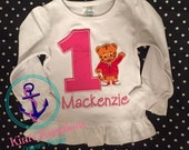 Daniel Tiger 1st Birthday Shirt (Birthday Shirt) Tiger