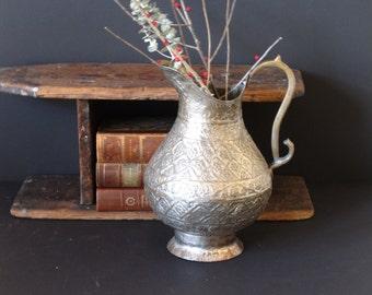 Vintage metal  water pitcher, flower vase, display jug