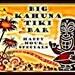 Tiki Bar All Weather Distressed Metal 8x12Sign  Made In Hawaii!  Rustic Old World Hawaiian Exotic Tiki Bar Idol Luau Torch Maui Waikiki