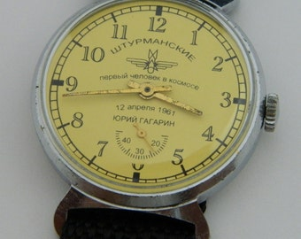 USSR Russian Watch POBEDA Sturmanskie Gagarin #783S