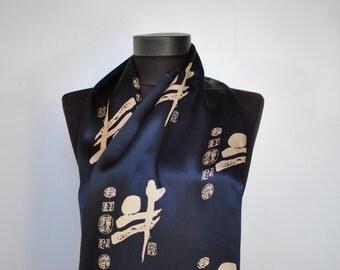 Vintage PRINTED SILK SCARF , long silk scarf....(203)