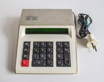 Soviet Vintage Office Calculator Elektronika MK 22, Retro Desk Calculator, Large, Working, Vintage Electronics, Russian Stationary