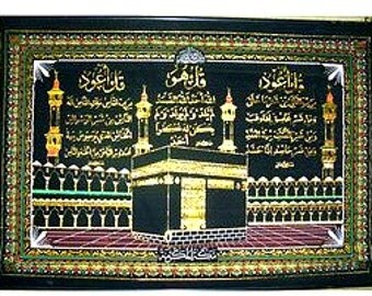 Mecca saudi arabia etsy for Allah names decoration
