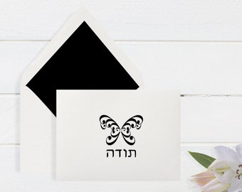 Boxed Hebrew Thank You Cards with Crystal Embellishment - 6 notecards and Envelopes (4 bar size)