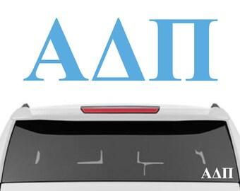 Alpha Delta Pi Decal | A D Pi Decal | Sorority Car Decals, Sorority Vinyl Decal, Sorority Laptop Decal, Sorority Decal