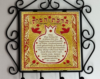 Ornate Iron frame with an artistic home blessing printed ceramic tile designed to hold keys or Jewelry.