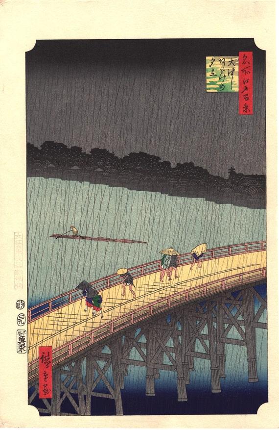 """Japanese Ukiyo-e Woodblock print, Hiroshige, """"Sudden Shower over Shin-Ôhashi Bridge and Atake"""""""