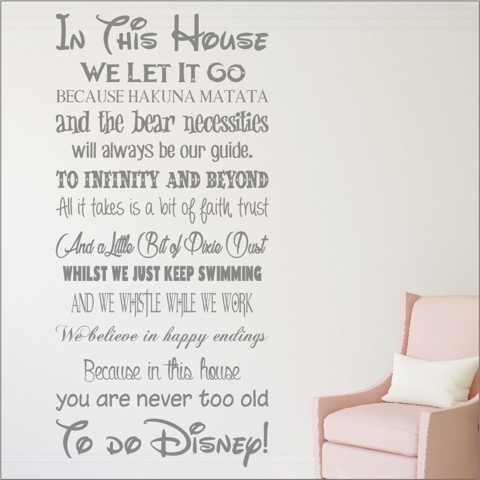 We do disney wall quote art sticker kids decal home gift zoom amipublicfo Choice Image