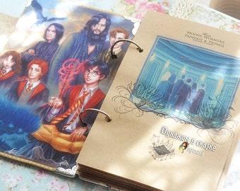 Notebook Harry Potter / Notepad / Photoalbum / Craft / Paper / Hogwarts / Sketchbook / Art / Owl / Diary