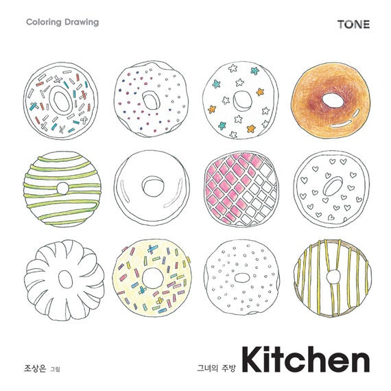 Kitchen Coloring Book For Adult Drawing Tone Her