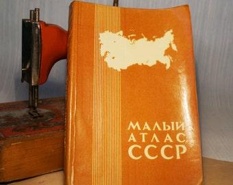soviet vintage map made in USSR
