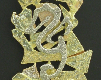 14k Seahorse pendant
