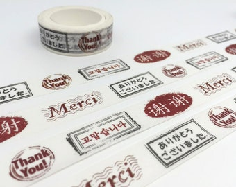 Global Thank You washi tape 10M x 1.5cm thank you masking tape Thank you label Thank you merci sticker in international languages tape gift
