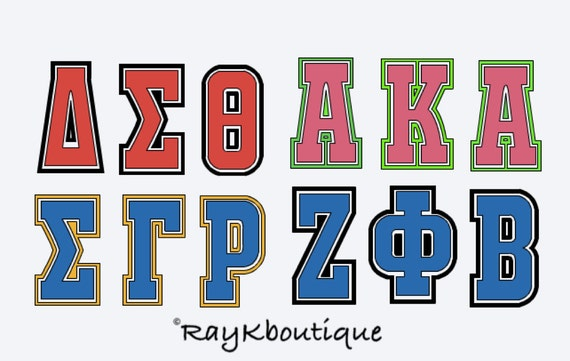 Sorority shirts greek letters glitter letters cute by for Cute greek letter shirts