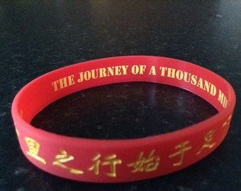 Silicone Wristband with Chinese Proverb / Red and Gold / The Journey Of A Thousand Miles Begins With A Single Step /
