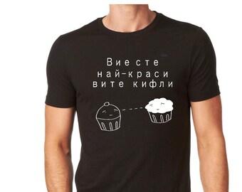 Bulgarian Tshirt