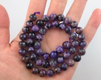 """Charoite 8mm smooth round beads - full strand - 41cm / 16"""" strand - 50 beads"""