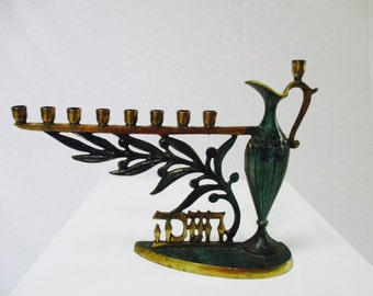 Vintage Brass & Green Patina Sabra Menorah Israel Mid Century Modern Abstract Modernist Candle Holder  MENORAH  Jewish Judaica cHANUKAH
