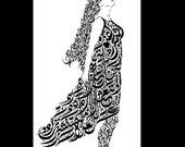 Imru Qais's Lady- Limited Edition Arabic Calligraphy Print NQ 051