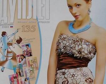 Dress, jacket, cardigan, top Crochet patterns magazine DUPLET 135