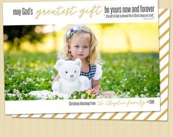 Christmas photo card - Christian (God's Greatest Gift - Romans 6:23) - custom card