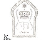 Chai Coloring page-Am Yisrael Chai-Jewish Art-Blessing-Wall Art DIY Printable-Meditative Healing Royal Crown-Judaica Decor-INSTANT DOWNLOAD