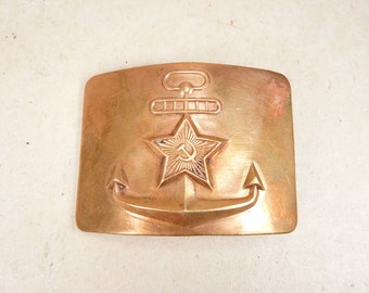 Brass Buckle - Military Buckle - USSR Navy Army - f119