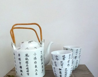 chinese black and white tea set- teapot and cups- chinese letters- home decor for Asian home style- Chinese vintage