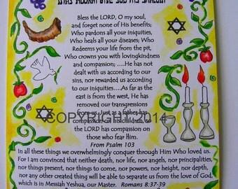 May Adonai give you His shalom