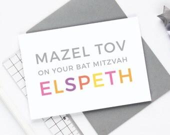 Bat Mitzvah Card - Mazel Tov - On your Bat Mitzvah - Bar Mitzvah