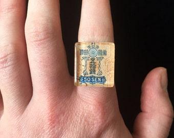 Japanese Postage Stamp Ring