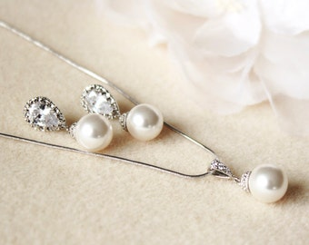 Pearl Bridal Jewelry Set White Ivory Cream Swarovski Pearls Bridesmaid Gift Set Wedding Jewelry Set Pearl earrings and necklace set
