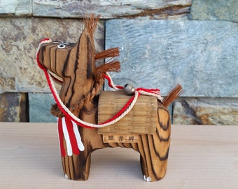 Japanese Miharu Goma Wooden Horse Toy