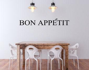 Bon Appetit Wall Decal Vinyl Wall Words   Kitchen Decor Vinyl Lettering  Decal Kitchen Wall Decal