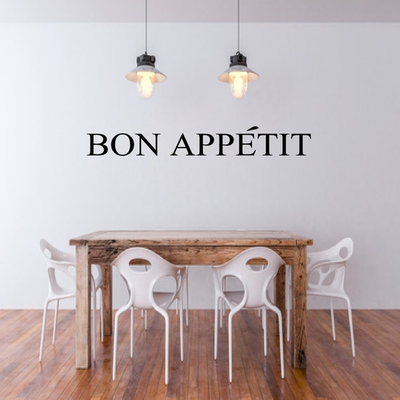 Kitchen Decor Words: Bon Appetit Wall Decal Vinyl Wall Words Kitchen Decor Vinyl