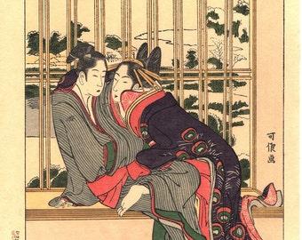 "Japanese Ukiyoe, Woodblock print, Katsushika Hokusai, ""Azuma and Yogoro in a snowy morning"""