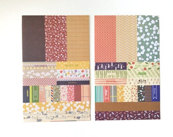 SALE 4pk Washi Stickers • Geometric Stickers • For your planner, scrapbook, agenda, calendar, laptop, card making