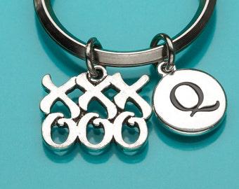 XOXOXO Keychain, Love Key Chain, XOXOXO Charm Key Ring, Initial Keychain, Personalized Keychain, 691
