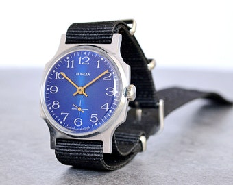 """Vintage Pobeda """" Victory """" USSR Russian Soviet Mens Watch with new nylon strap"""