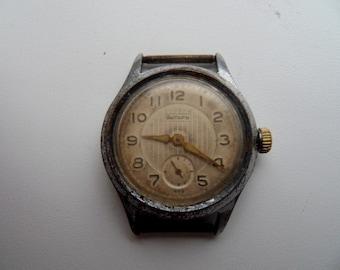 RAR watch Iantar